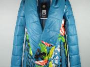 Очень красивая куртка на ВЕСНУ!!!В наличии 2 цвета