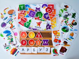 Интерактивная азбука для детей от 3х лет