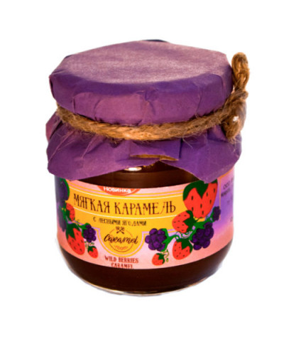 Мягкая карамель Клубника+ежевика 110г  Wild berries