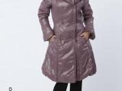Пальто на синтепоне, SAVAGE новое с этикетками
