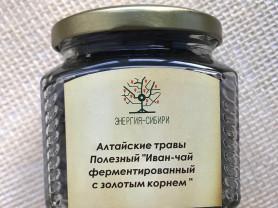 Иван чай ферментированный с золотым Корнеям