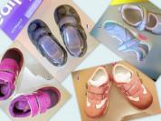 Обувь для девочки р.21