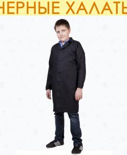 Черный халат для уроков труда