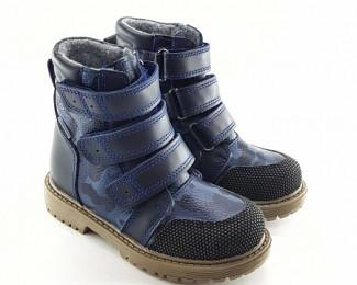 Правильная детская обувь - BABY*ORTHO