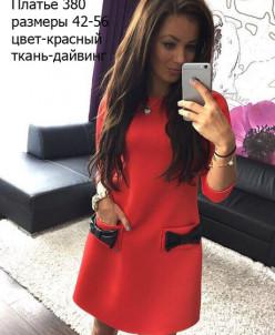 Платье 380
