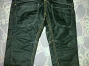 Новые брюки (Gulliver)