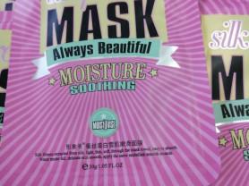 Тканевая маска с протеином шелка