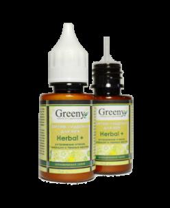 Greeny - Актив-гидрант для век «Herbal +»   25 мл