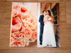 Свадебные фотокниги