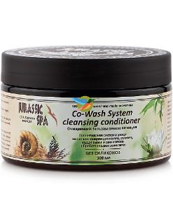 "Очищающий бальзам вместо шампун ""Co-Wash System JURASSIC SPA"