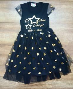 Платье Звездочка