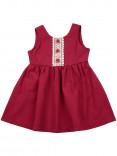 Платье UD 6615 бордо