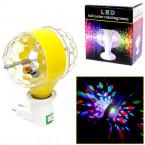 Вращающаяся LED-лампа для вечеринок