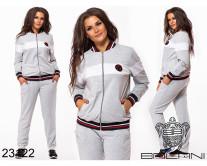 Спортивный костюм - 23122