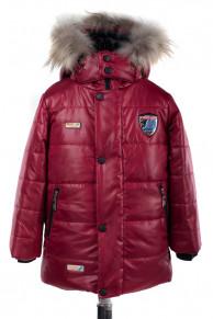 Куртка зимняя для мальчика (синтепон 300) Плащевка