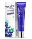 BioAqua Wonder Eye Cream, 20гр.
