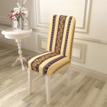Чехол для стула Аламеда