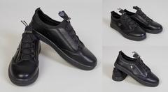 """Обувь мужская 3503 Ботинки """"D281-1 - AR"""" Черные"""