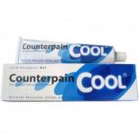 Мазь тайская болеутоляющая Коунтэпеин Counterpain 120г