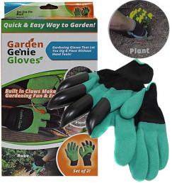 Перчатки для сада и огорода
