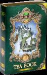 """Чайная книга. Том 3""/Tea Book III"" 75 гр. картон."