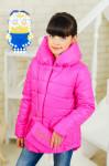 Куртка «Модница», розовая