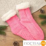 "Носки женские MINAKU ""Вязка косами"", размер 23, цвет розовый"