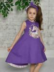 """Платье для девочки """"Фенечка"""" (рост 134 см)"""