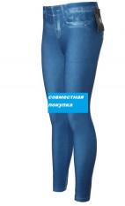 Легинсы женские синие легкие