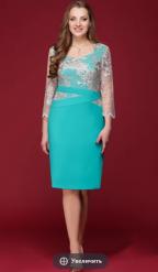 Платье Кэтисбел: 1391