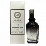 AJ ARABIA Private Collection II TESTER унисекс