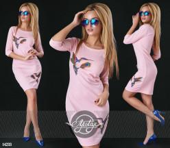 Платье - 14233