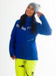 Женская куртка Snow Headquarter, B-8666, Васильковый