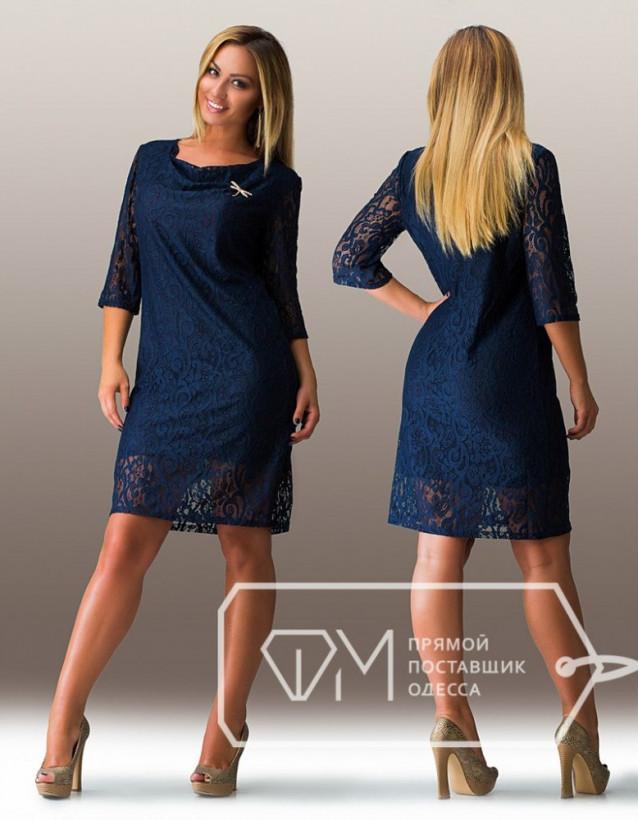 Платье на размер 48
