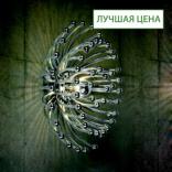 Настенный светильник Kaul*barsch W