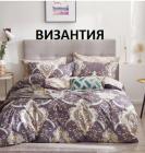 """ЕВРО САТИН """"Византия"""""""