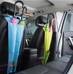 Органайзер для зонтов в автомобиль