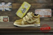 Утепленные ботиночки из натуральной кожи