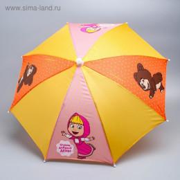 """Зонт детский """"Очень добрый день!"""" Маша и Медведь 8 спиц d=52"""
