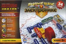 """Конструктор Знаток """"Первые шаги в электронике"""" (Набор C)"""