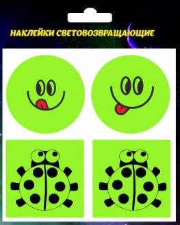 Наклейки с рисунком  ярко-зеленые