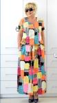 Платье Ирина 1418-4