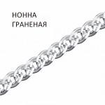 Браслет Нонна с алмазной огранкой  (проволока 0,60)