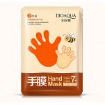 Маска-перчатки для рук с медом 1 пара