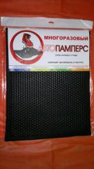 Автопамперс Размер 30*40 см