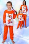 Пижама Хитруля детская