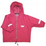 Куртка розовая.