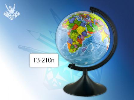 Глобус Земли д-р 210 политический