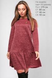 (3105) Платье Амели Красный