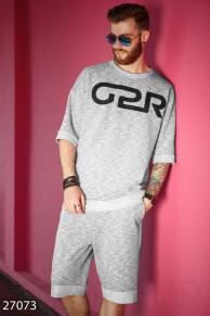 Трикотажный костюм GPR